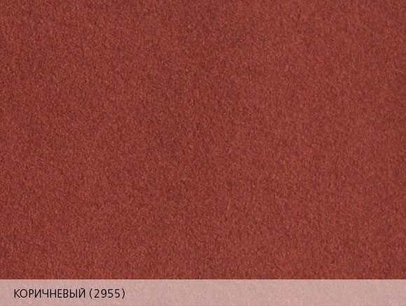 poly-velours-brown-580