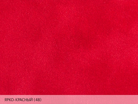 sef-dainel-red-580