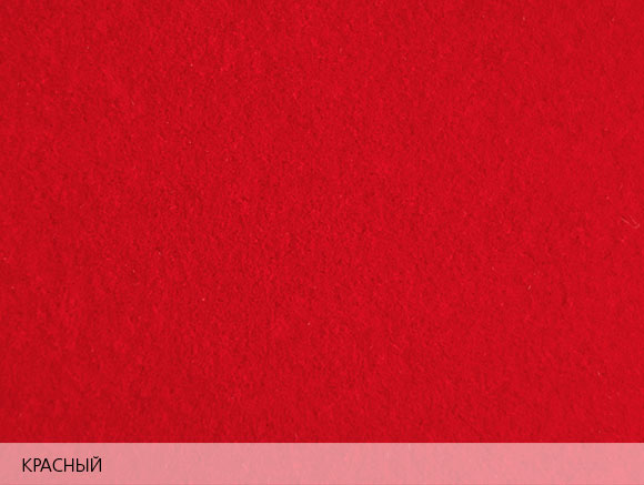 sef-patina-red-580